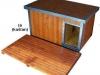 bouda 10 – příplatek: oplechování hran a vchodu, podlážka před boudu